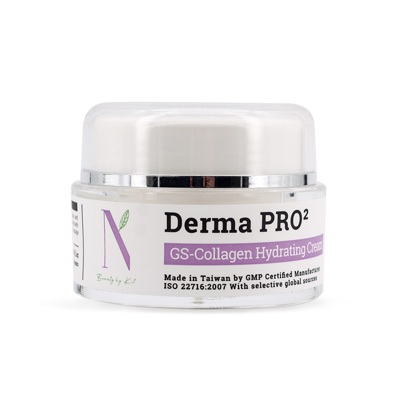 NBBKit GS - Collagen Hydrating Cream 無添加膠原蛋白保濕面霜